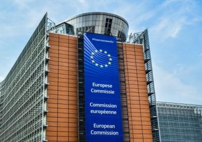 Európska iniciatíva občanov: Komisia rozhodla o zaregistrovaní novej iniciatívy občanov